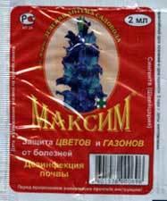 «Корневин» для орхидей: нарастить корни можно им, а также «Максимом», цитокининовой пастой или витаминным коктейлем; узнайте, как провести обработку стимуляторами