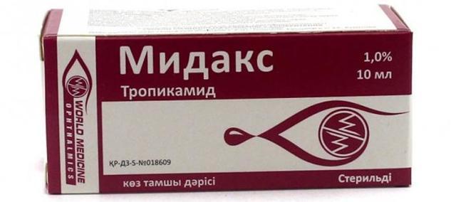 Глазные капли Цикломед, препараты для носа и другие лекарства на основе цикламена: названия, инструкция по применению и цены