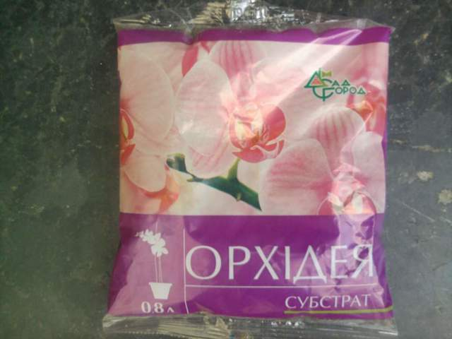Грунт для орхидеи фаленопсис: какой субстрат считается лучшим, что должно ходить в его состав, как сделать своими руками почву, чтобы сажать в нее цветок?