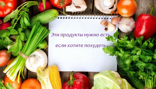 Редька: калорийность, БЖУ, химический состав, гликемический индекс, пищевая ценность свежей и маринованной, и какие содержит витамины, сколько ккал в 100 граммах?