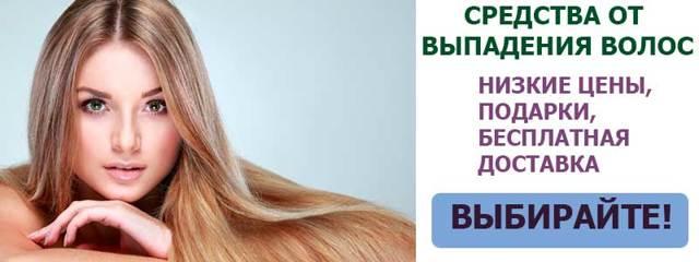 Алоэ для волос от выпадения: рецепты приготовления сока и разных масок в домашних условиях против алопеции, а также правила их нанесения