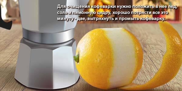 Сушеный лимон: сохраняет ли он полезные свойства, как заготавливать фрукт, как применять в медицине, косметологии, кулинарии,  можно ли сделать из него декор?